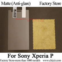 Matte Anti-glare Screen Protector Guard Cover protective Film For Sony Xperia P LT22 LT22i Nypon