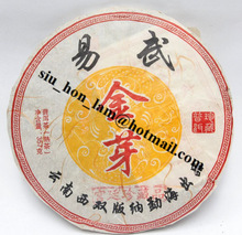 357g Menghai CHINA YUNNUN Puer riped black Tea Cake Size