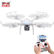 MJX X101 Upgrade Version 2.4G quadcopter rc quadcopter drone 6-axis can add camera(FPV) vs JJRC H16 Tarantula x6 V686G
