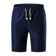 2017 Summer New Brand Beach Shorts Men High Quality Letter Print Body building Ball And Leisure Short Casual Shorts Masculino(China (Mainland))