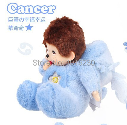 Free shipping new fashion Kiki doll 12 colors cute plush dolls to send a gift High quality plush toys for children monchhichi(China (Mainland))