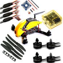 Robocat 270mm 4-Axis Carbon Fiber Mini Quadcopter Frame Emax 2204 12A Esc CC3D