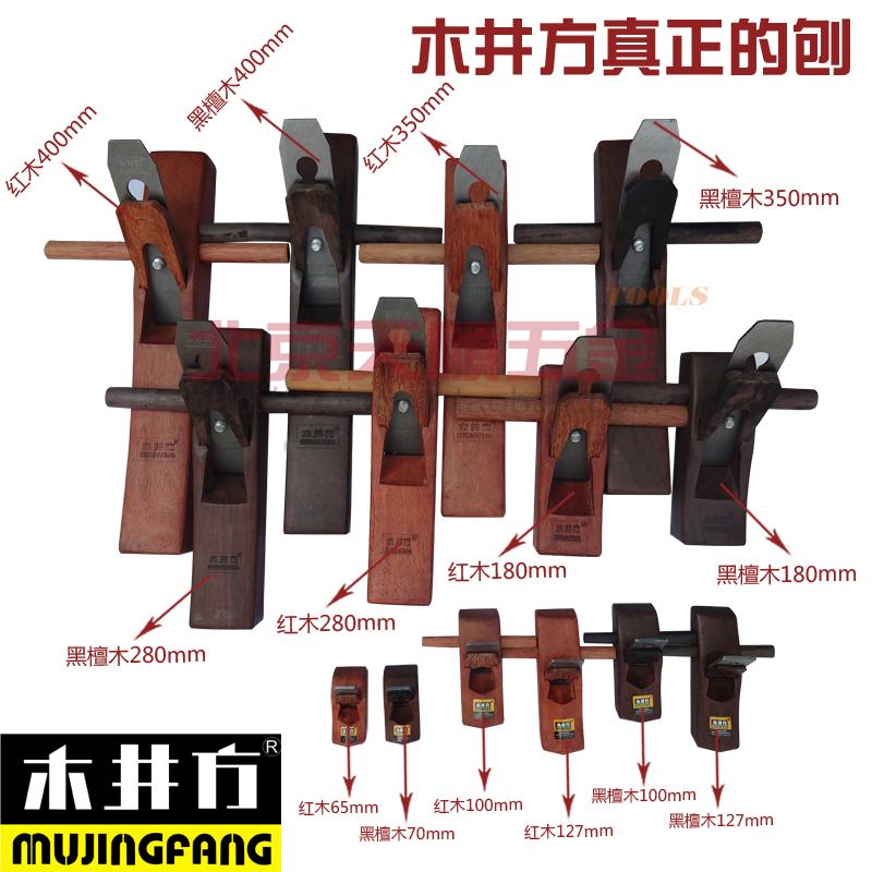 Hong Kong-style wood wells square mahogany woodworking tools 65-400 Indonesian ebony plane woodworking plane woodworking plane<br><br>Aliexpress