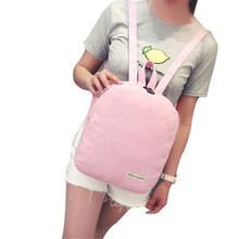 Buy Wo weino 2016 Unisex Backpack Bags Canvas School Bag Travel Girl Cute Backpack Satchel Women Shoulder Bag mochila feminina for $7.14 in AliExpress store