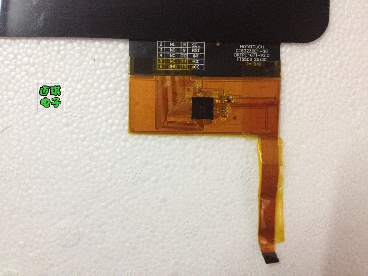 HOTATOUCH C183236E1-GG DRFPC107T-V2.0 touch screen<br><br>Aliexpress