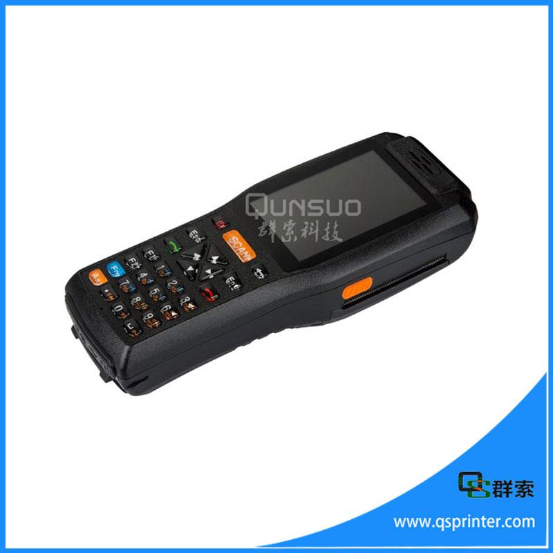 Handheld Portable Data Terminal Mobile Computer(China (Mainland))