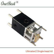 3D printer Ultimaker 2 printhead Single-head kit hot extrusion head end kit 3D printer printhead hot selling Free shipping