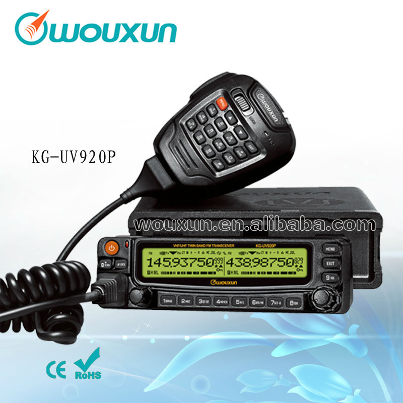 Wouxun KG-UV920P Mobile Transceiver 50W 136-174/400-480 MHz mobile radio vhf uhf cross bander repeater(China (Mainland))