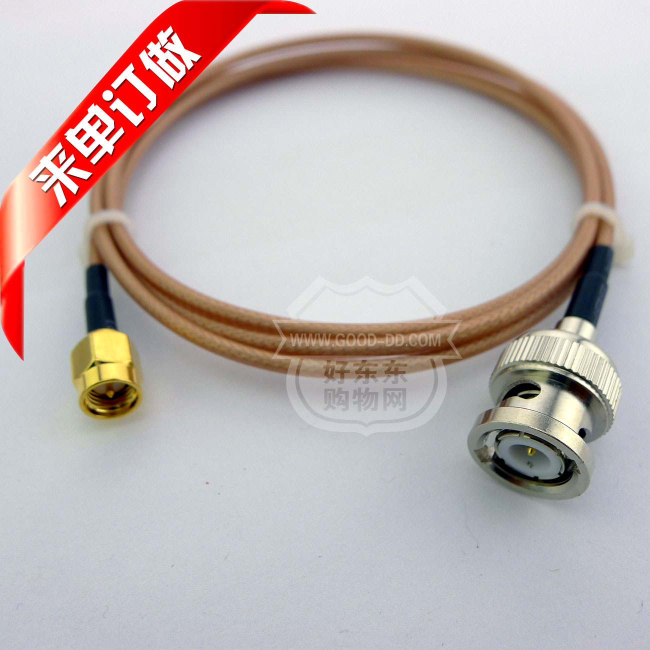 20cm SMA male to BNC male plug Antenna coax Pigtail RG316 Jumper cable 8inch<br><br>Aliexpress