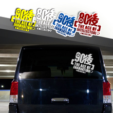 Fashion Age Innovation 1990-1999 Hellaflush Reflective 3M JDM Ho Car Sticker Auto Decal Window Body Exterior Car-Styling - Noizzy Styling& Accessories store