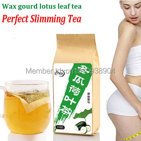 Pure Wax gourd lotus leaf slimming tea Slim Beauty Weight Loss 150g Chinese natural herbal Health care - Beautiful -store store
