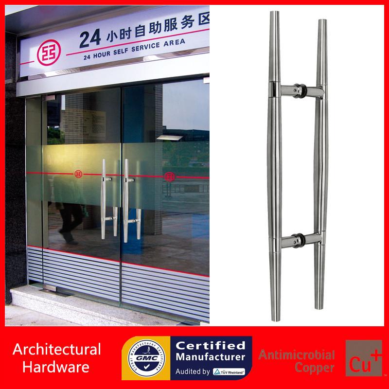 Practical Door Handle DSM PA-106<br><br>Aliexpress