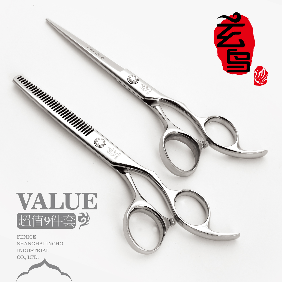Professional hair scissor barber scissors flat cut cutting teeth thin scissors 9 combination set<br><br>Aliexpress