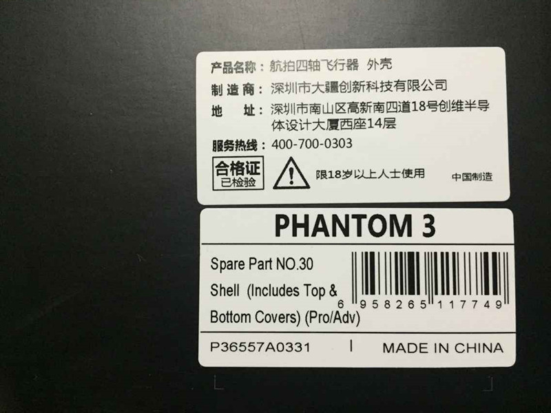 Freeshipping Original DJI Phantom 2 DJI Phantom 3 Shell replacement Quadcopter RC Parts for DJI Phantom 2 3 Spare Body Shell
