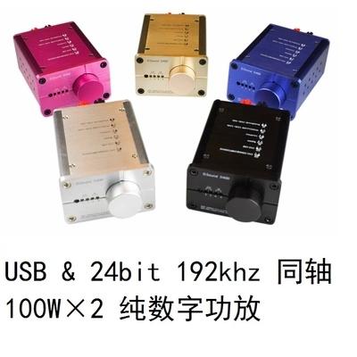 D.Sound D400 HiFi 2.0 Pure Digital Home Audio Amplifier Input Optical/Coaxial/USB/ Power 100W+100W 24Bit 192KHz<br><br>Aliexpress