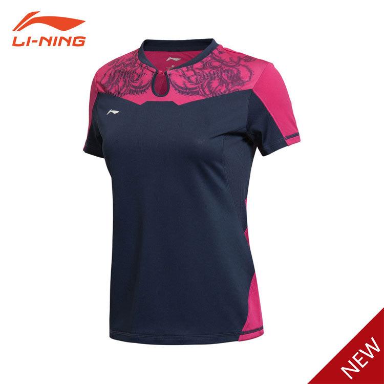 Li-ning : 2015 Li Ning /, Li AAYK188