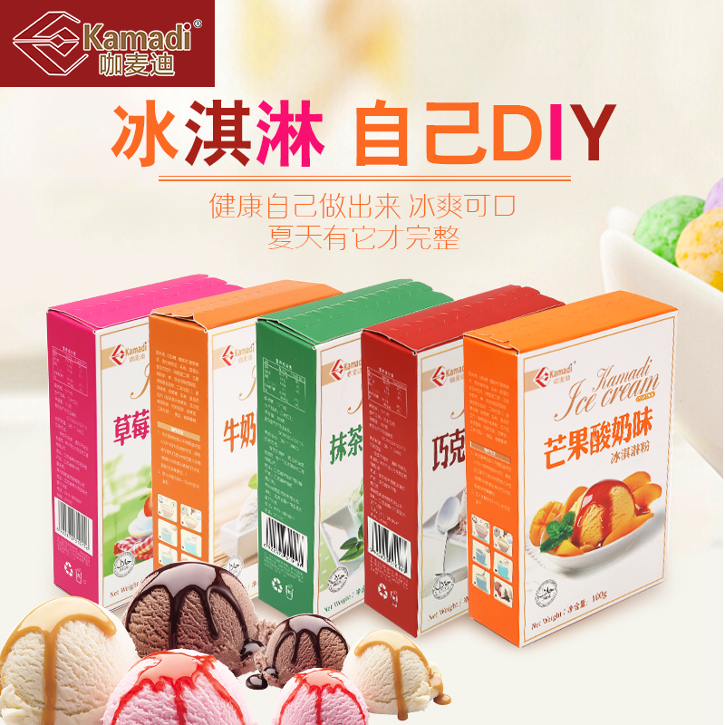 2016 Limited Time-limited Box Cafeteira Cafetera Coffee Homemade Ice Powder Raw Materials Wholesale Cone Diy 100g Factory Home(China (Mainland))