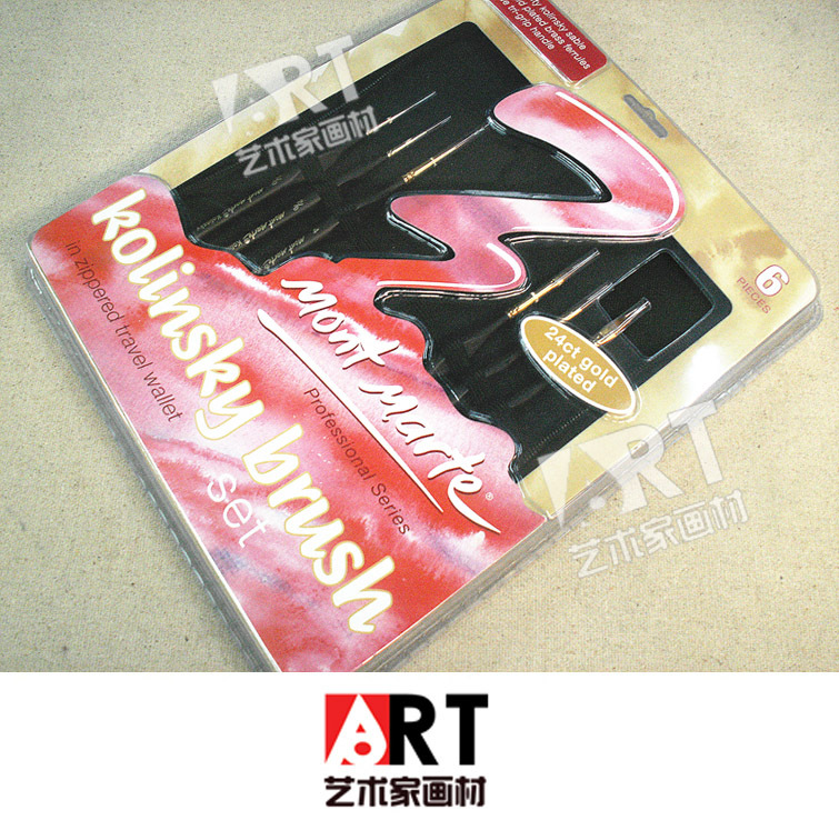 pure weasel hair advanced watercolor painting gouache paintings hook line pen(China (Mainland))