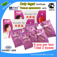 12pcs/2 boxes feminine hygiene beautiful life tampon bang de li clean point tampon vaginal tampons herbal yeast infection(China (Mainland))