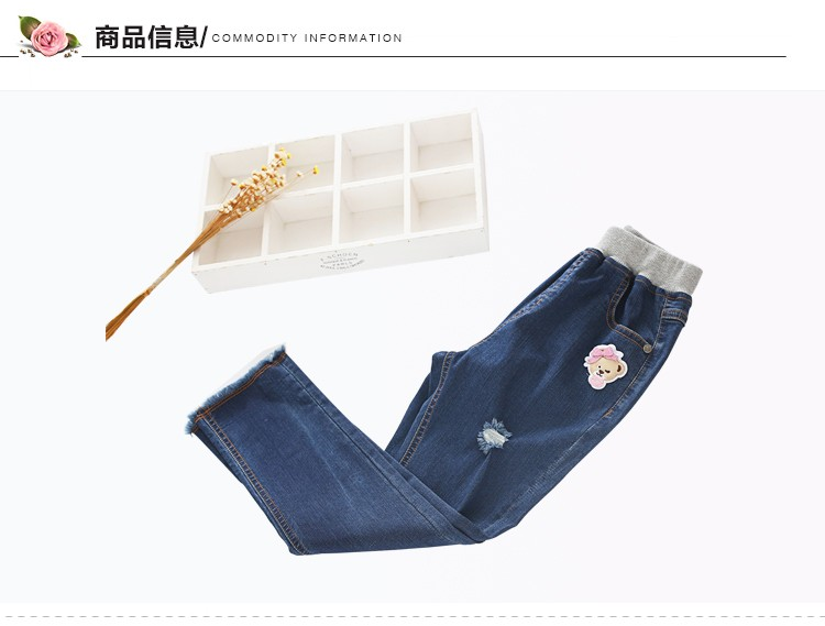 Скидки на Свадебные платья 2016 осень девушки осень медведь отверстие разорвал джинсы девушки хлопок джинсы одежда для девочек детская одежда 3 4 5 6 7 8 9 10 лет
