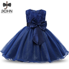 Buy Flower Girls Princess Dress Ball Evening Gown 6 7 8 Birthday Party Children Clothing Kids Dresses Girls Clothes Girl Dress for $8.99 in AliExpress store