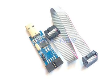 LC-01 New USBASP USBISP AVR Programmer USB ISP USB ASP ATMEGA8 ATMEGA128 Support Win7 64K