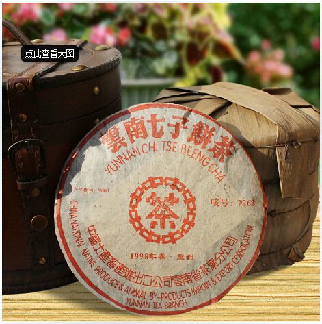 2015 Promotions Free shipping Made in 1970 ripe pu er tea 357g oldest puer tea Honey