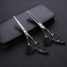 Professional Japan Hair Scissors Set 6.0/5.5 inch Barber Hairdressing Cutting Thinning tijeras peluqueria with leather pouch(China (Mainland))