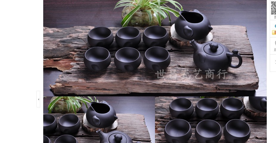 Yixing tea set kung fu tea black stone tea tray tea sea