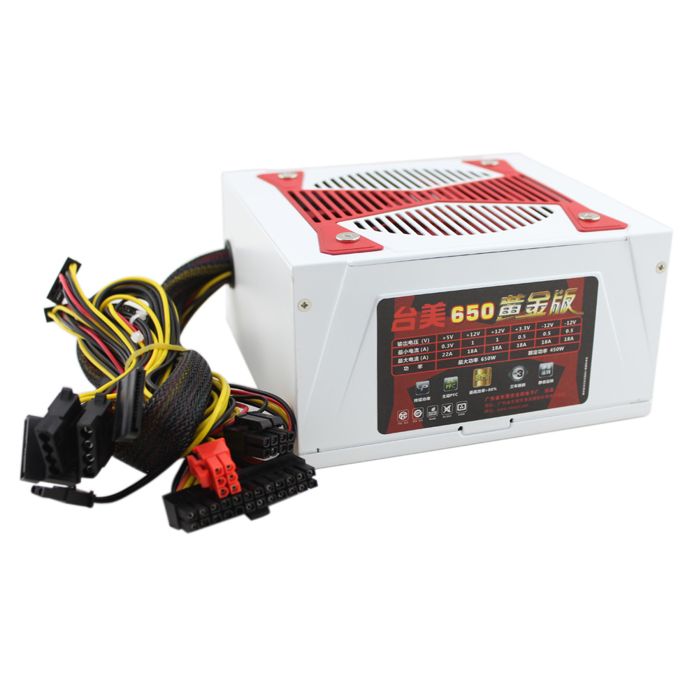 450W ATX PC Computer Gaming Power Supply PSU 14cm Temperature Control Fan Silent(China (Mainland))