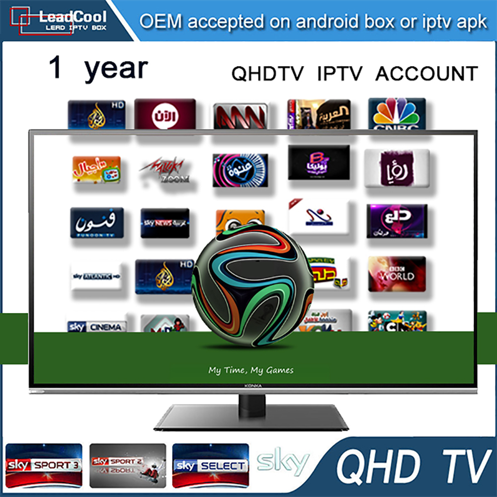 1 year Europe AND ARABIC IPTV  enjoy 600+channels by QHDTV support Android XBMC E2 Mag25 include sky canal Box Office bein OSN