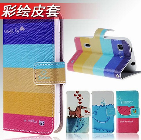 Fashion Cute Flip PU Leather Case ,Colored Drawing cover For XiaoMi Red Rice Case Free Shipping(China (Mainland))