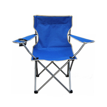 Best quality portable outdoor fishing folding chair with armrest and backrest for fishing,beach barbecue picnic garden chair(China (Mainland))