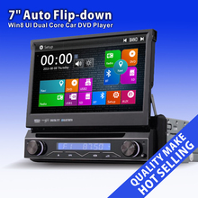 Motorized retractable panel Universal 1Din 7″ Car DVD navigation system with 3G WiFi TV DVR RDS AM FM 4X50W output power DJ7088