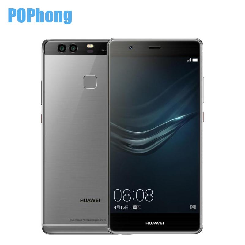 In Stock Original Huawei P9 Plus 4GB RAM 64/128GB ROM Kirin 955 Octa Core Mobile Phone 5.5 inch Android 6.0 LTE Dual SIM 12.0MP(China (Mainland))