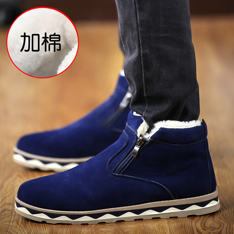 2015 Winter fur one piece snow boots short thermal male cotton-padded shoes plus velvet mens waterproof boots male boots<br><br>Aliexpress