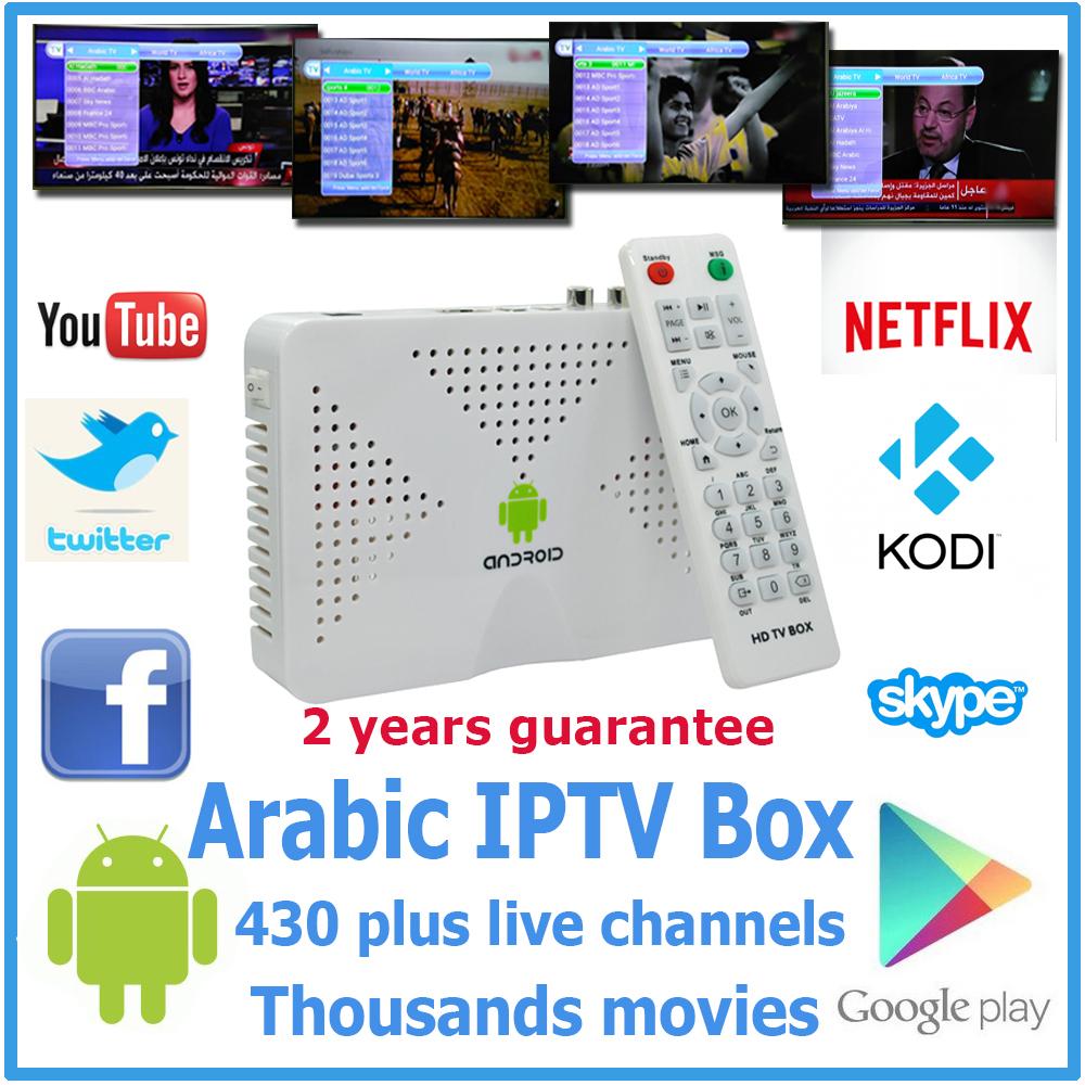 Best Arabic IPTV Box,400 Plus Free Arabic Channel IPTV ,Arabic IPTV Box Free TV Arabox<br><br>Aliexpress