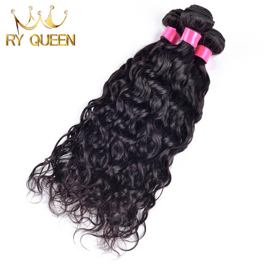 6A Rosa hair products brazilian virgin hair natural wave 3pcs/lot 8-30 cheap brazilian hair weave bundles free shipping  <br><br>Aliexpress