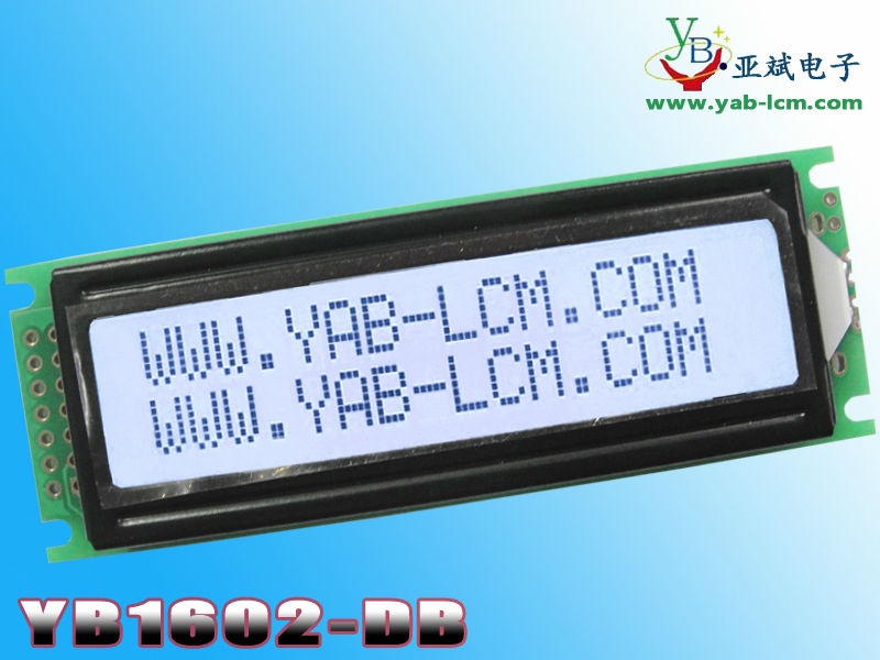 Free shipping WholeSale 16x2characters, YB1602DB 5V LCD display module,Backlight ,Gray-white mode(China (Mainland))