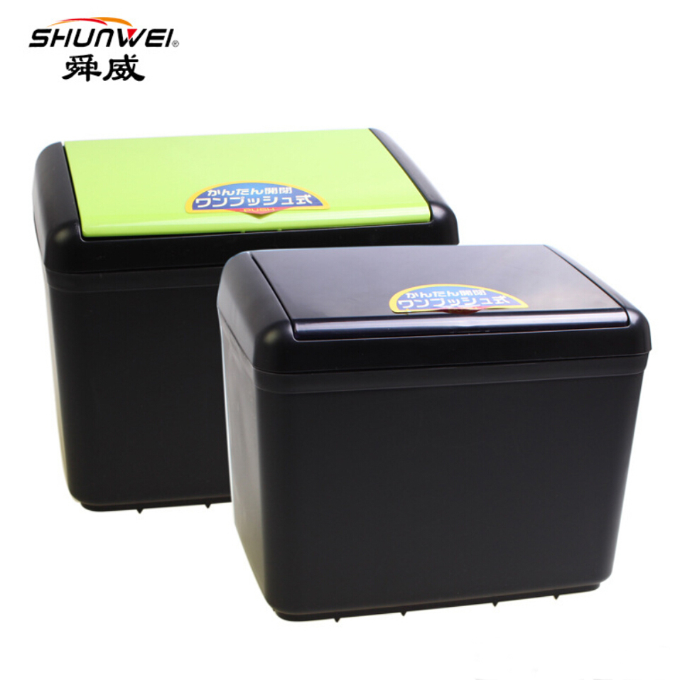 CARGO TRASH CAN CARBAGE STORAGE BOX BLACK CONTAINER FOR CAR VEHICLE ENVIRONMENT car accessories stowing tidying(China (Mainland))