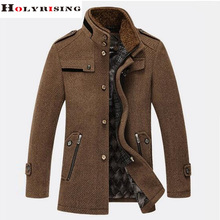 sobretudo winter Male casual wool coat men's  Classic Pea Coat  woolen coat single breasted stand collar windbreaker(China (Mainland))