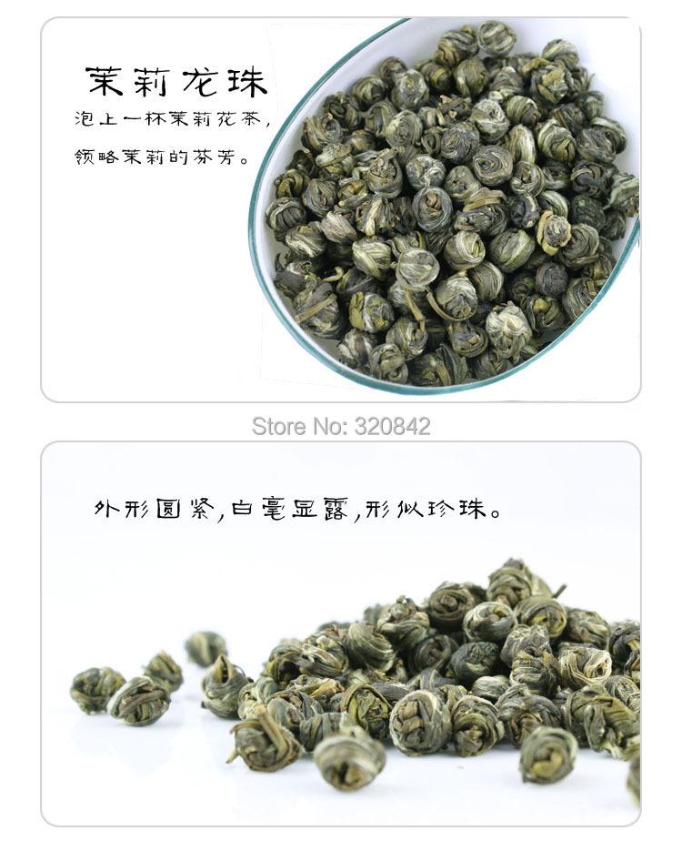 Top grade Jasmine green tea jasmine Flower Tea Jasmine Pearl Green Tea Jasmine Hydrangea Good for