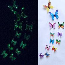 12 adet/takım aydınlık kelebek duvar Sticker oturma odası kelebekler düğün parti dekorasyon ev 3D buzdolabı çıkartmalar duvar kağıdı(China)
