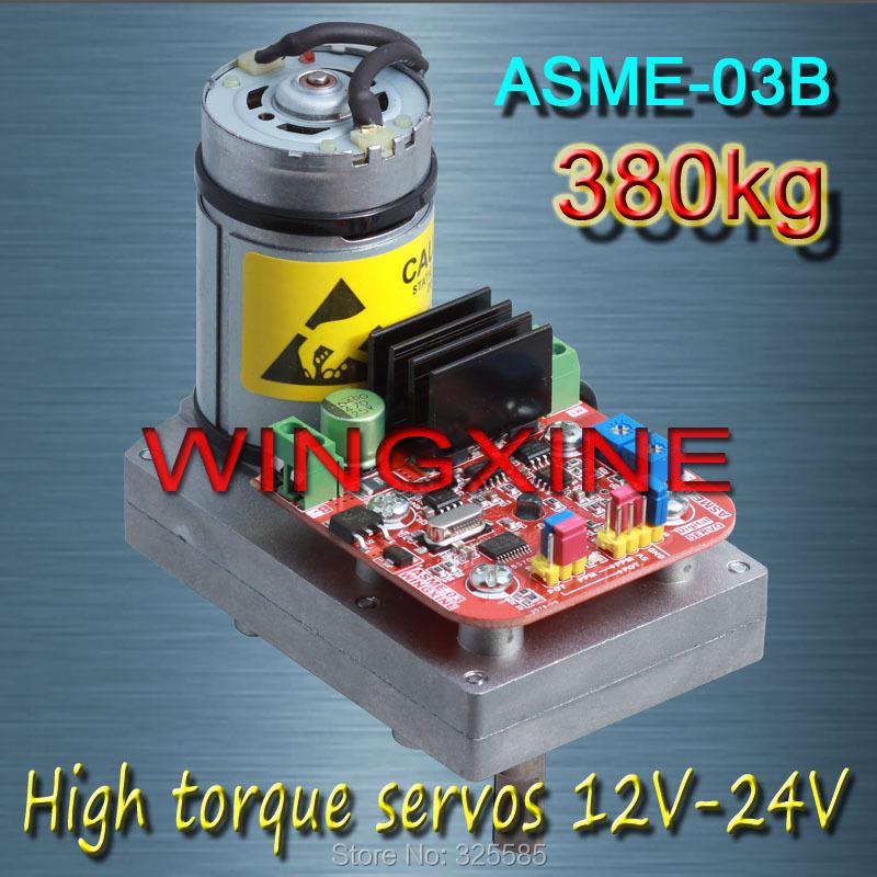 Фотография ASME-03B High-power high-torque servo the 12V~24V 380kg .cm 0.5s/60 Degree large robot