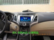 Modern Lang dynamic dedicated Andrews Android smart car DVD GPS navigation one machine Andrews onboard computer(China (Mainland))
