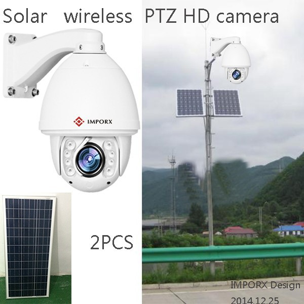 Auto tracking Wireless cctv camera kits solar camera /solar camera/ outdoor waterproof security wifi solar camera system(China (Mainland))