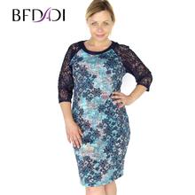 BFDADI 2016 Осеннее и зимное платье женское модное кружева свободного покроя платье три четверти рукава элегантные цельные платья для женщин 3 цветов 7352(China (Mainland))