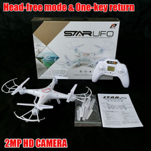 Free shipping Headfree RBS 8899C-1 Upgrade version syma X5C-1 rc quadcopter with 2.0MP HD camera one-key return RC drone