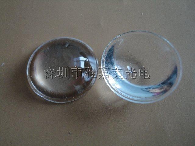 Wholesale - 23MM diameter flashlight lens focusing mirror optical glass lens of high temperature glass LED lens(China (Mainland))