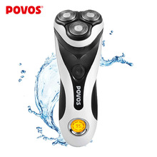 Electric Shaver Razor for male mens Rotary shavers shaving Washable POVOS PQ8602 Universal voltage LCD 1H Quick Charge EU(China (Mainland))